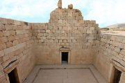 معبد آناهيتا