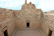 Anahita Tempel