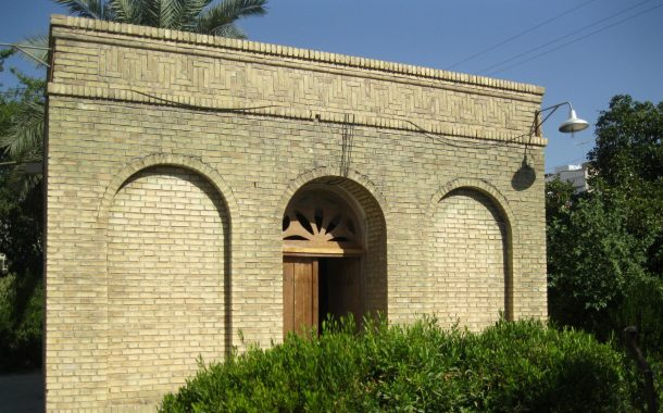 شیخ ابواسحاق کازرونی
