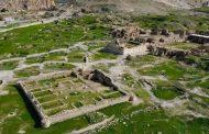 Bishapur Historische Sammlung