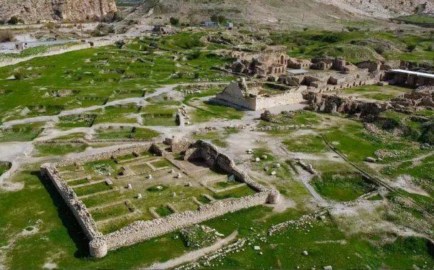 Collection historique de Bishapur