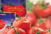 صنایع غذایی بهشهد