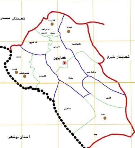 ویژگیهای اجتماعی شهرستان کازرون