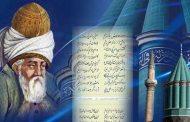جلالالدین محمد بلخی معروف به مولانا