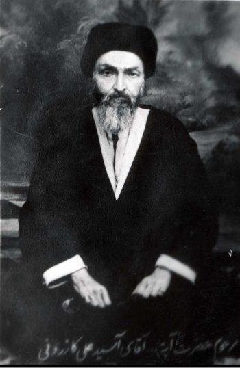 سید علی مجتهدی کازرونی