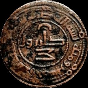 سکه ی ضرب شده به نام کازرون